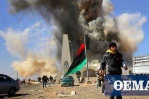 Λιβύη: «Να απειλήσει με στρατιωτική παρέμβαση η ΕΕ για να επιτευχθεί ανακωχή»