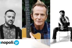 Μουσικός Ιούλιος με Vassilikos, Φοίβο Δεληβοριά και Βαγγέλη Γερμανό live από το ΚΠΙΣΝ