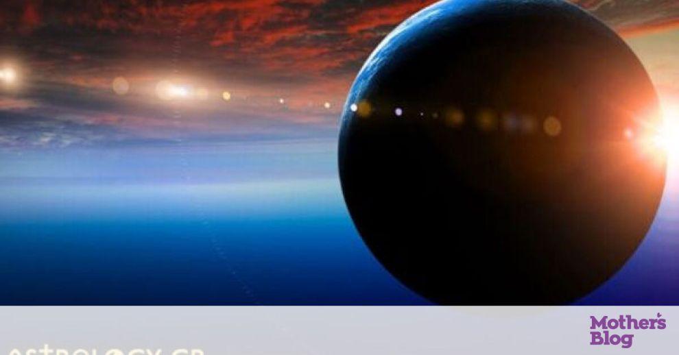 Σε επηρεάζουν οι πλανήτες από 01/7 έως και 07/7;
