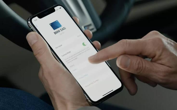 Σύντομα δεν θα χρειάζεσαι κλειδί για το αυτοκίνητο, θα έχεις το… iPhone