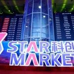 Στο κόκκινο οι ασιατικές αγορές