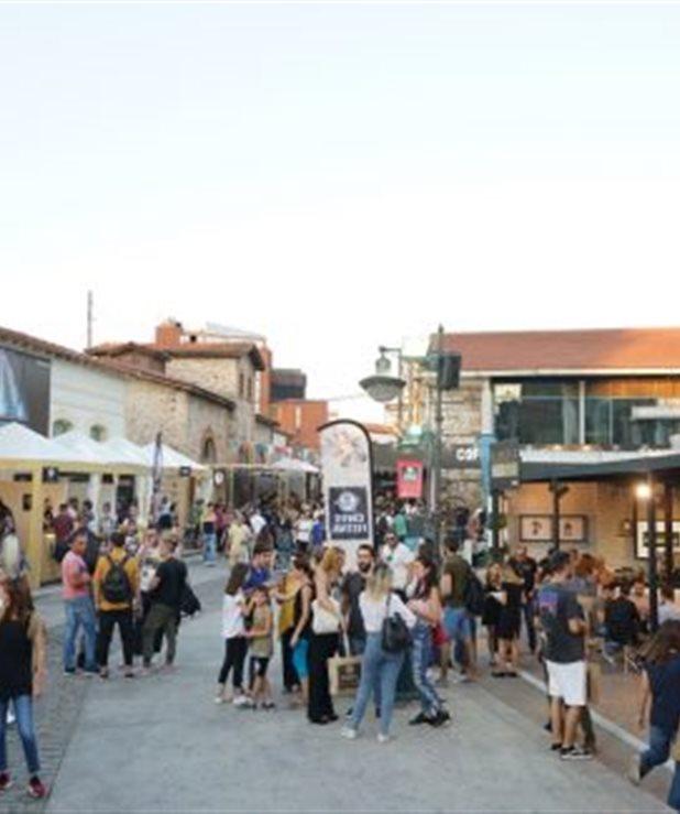 Athens Coffee Festival 2020