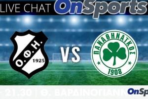 Live Chat ΟΦΗ-Παναθηναϊκός 0-0