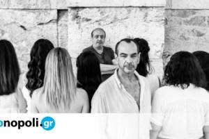 Όλη η Ελλάδα ένας Πολιτισμός: Oι δωρεάν εκδηλώσεις του Σαββάτου 25 Ιουλίου