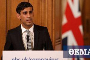 Βρετανία: Μέτρα στήριξης ύψους 33 δισεκ. ευρώ για την ανάκαμψη από την πανδημία