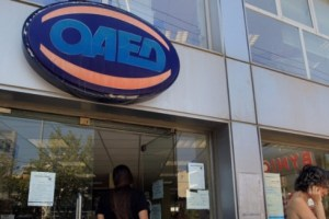 Επίδομα 534 ευρώ: Άνοιξε η πλατφόρμα για τους εποχικά εργαζόμενους χωρίς δικαίωμα επαναπρόσληψης