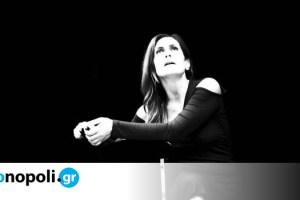 Η πόρνη από πάνω, του Αντώνη Τσιπιανίτη σε καλοκαιρινή περιοδεία
