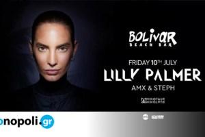Η Lilly Palmer στο Bolivar Beach Bar