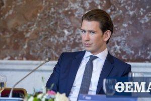 Κορωνοϊός - Αυστρία: Ο Κουρτς θέτει όρους για το Ταμείο Ανασυγκρότησης