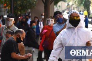 Κορωνοϊός - Μεξικό: Ξεπέρασε σε νεκρούς την Ιταλία