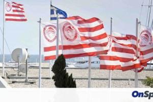 Ολυμπιακός: «Βόμβα στα θεμέλια του Κυπέλλου ο τελικός στη Ριζούπολη»