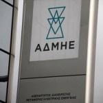 Σε λειτουργία έως το τέλος του χρόνου η «μικρή» ηλεκτρική διασύνδεση της Κρήτης μέσω Πελοποννήσου