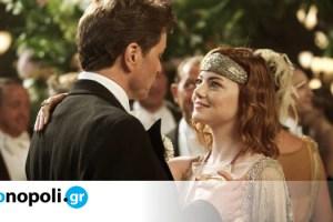 Σινεμά με Θέα: Το αγαπημένο θερινό σινεμά επιστρέφει στο Μέγαρο Μουσικής Θεσσαλονίκης