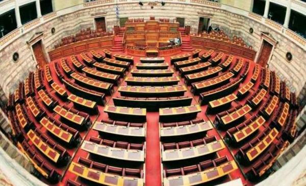 Bουλή: Αντιδράσεις φορέων στο νομοσχέδιο για τις διαδηλώσεις