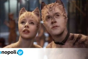 Άντριου Λόιντ Γουέμπερ: «Η ταινία Cats ήταν γελοία»