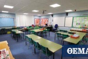 Έρευνα:  Το να μην πηγαίνουν τα παιδιά σχολείο δημιουργεί πολύ μεγαλύτερους κινδύνους γι'αυτά από την COVID-19