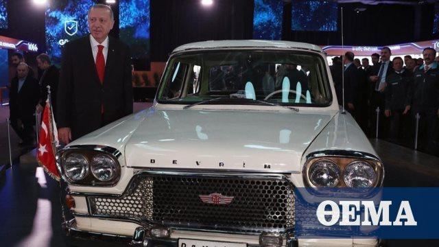 Αυτό είναι το πρώτο αυτοκίνητο που κατασκεύασαν οι Τούρκοι