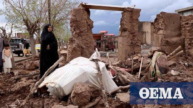 Αφγανιστάν: Τουλάχιστον 162 οι νεκροί από τις πλημμύρες