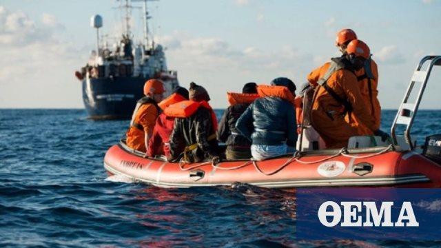 Ιταλία: Έκρηξη σε σκάφος - Νεκροί τρεις μετανάστες