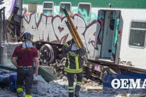 Ιταλία: Εκτροχιασμός τρένου, τρεις τραυματίες - Χωρίς οδηγό η αμαξοστοιχία για επτά χιλιόμετρα