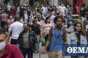 Κορωνοϊός - Βραζιλία: 703 θάνατοι και πάνω από 22.000 νέα κρούσματα σε ένα 24ωρο