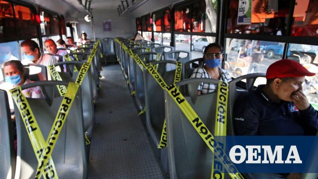 Κορωνοϊός - Μεξικό: 339 θάνατοι και πάνω από 4.000 κρούσματα το τελευταίο 24ωρο