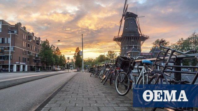 Κορωνοϊός - Ολλανδία: Τέλος στην υποχρεωτική χρήση μάσκας σε δημόσιους χώρους του Άμστερνταμ