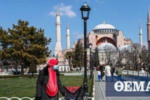 Κορωνοϊός - Τουρκία: 15 θάνατοι το τελευταίο 24ωρο - 5.844 συνολικά οι νεκροί