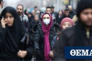 Κορωνοϊός: Το Ιράν συγκάλυψε τον πραγματικό αριθμό των νεκρών
