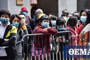 Κορωνοϊός: 27 νέα κρούσματα στην Κίνα το τελευταίο 24ωρο