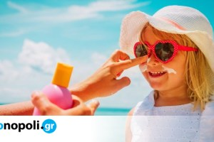 Μπορούμε να βάζουμε το δικό μας αντηλιακό στα παιδιά;