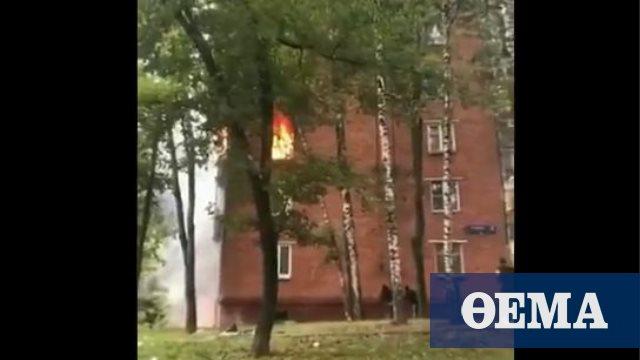 Μόσχα: Έκρηξη σε κτίριο - Φωτιά σε τρεις ορόφους