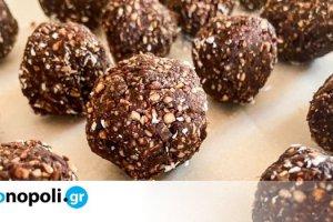 Υγιεινά Energy Balls από το food blog foodaholic