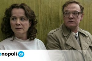 BAFTA 2020: Το «Chernobyl» ο μεγάλος νικητής των τηλεοπτικών βραβείων