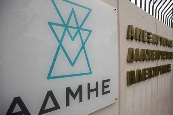 O ΑΔΜΗΕ δώρισε τρεις φορητούς θαλάμους αρνητικής πίεσης στο ΕΚΑΒ