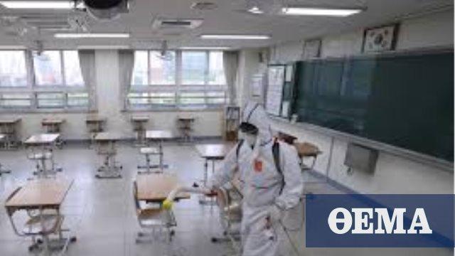 Έρευνα: Το κλείσιμο των σχολείων λόγω Covid- 19 αυξάνει τον κίνδυνο κατάθλιψης και αυτοκτονικών τάσεων