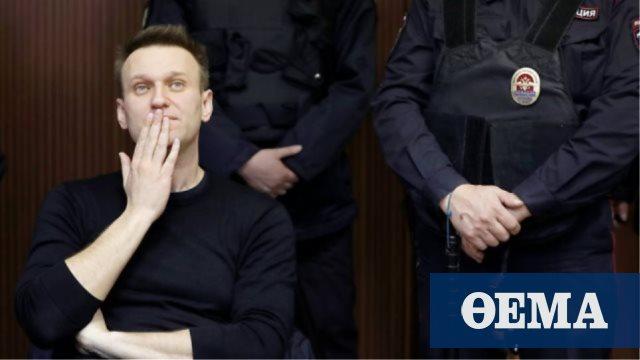 Ανάκριση στον Ναβάλνι θέλει να κάνει η ρωσική αστυνομία