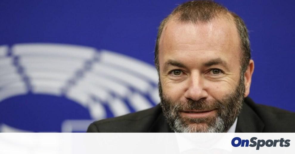 Βέμπερ: Είμαστε δίπλα στην Ελλάδα και την Κύπρο