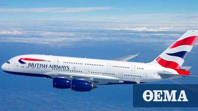 Βritish Airways: Αποσύρεται η πολιτική «απόλυσης και επαναπρόσληψης» με κουτσουρεμένους μισθούς