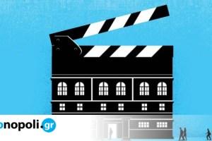 Εργαστήρι Κινηματογράφου Αθήνας: Ξεκινούν οι εγγραφές για τα τέσσερα βασικά σεμινάρια