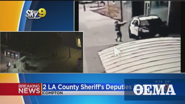 ΗΠΑ: Δύο αστυνομικοί στην κομητεία του Λος Άντζελες δέχθηκαν πυρά σε ενέδρα