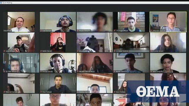 Ισημερινός: Λήστεψαν μαθήτρια ενώ έκανε μάθημα μέσω Zoom - Δείτε βίντεο
