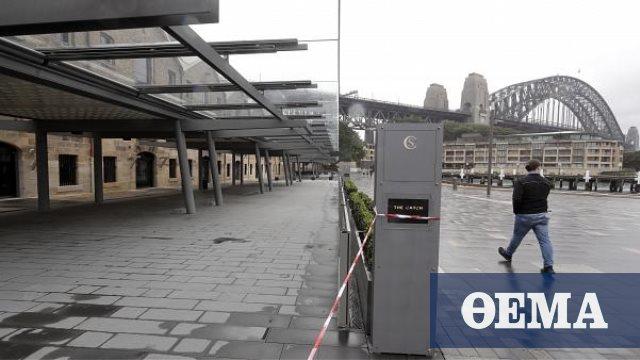 Κορωνοϊός - Αυστραλία: Συρρίκνωση της οικονομίας μετά από 30 χρόνια!