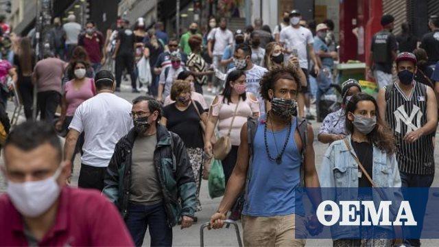 Κορωνοϊός - Βραζιλία: 447 θάνατοι και πάνω από 14.000 κρούσματα το τελευταίο 24ωρο