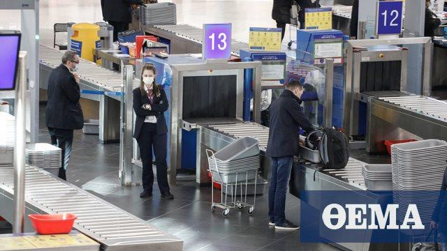 Κορωνοϊός: Σε καραντίνα 14 ημερών οι ταξιδιώτες που επιστρέφουν στην Ουαλία από έξι ελληνικά νησιά