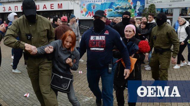 Λευκορωσία: Βίαιες συλλήψεις διαδηλωτών στο Μινσκ - Δείτε βίντεο