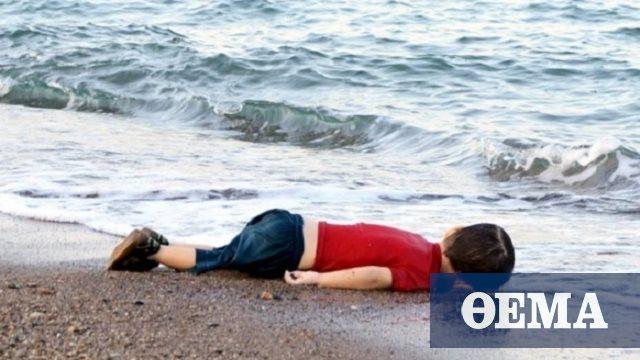 Πέντε χρόνια από τον πνιγμό του μικρού Αϊλάν - Η φωτογραφία που άλλαξε τον κόσμο