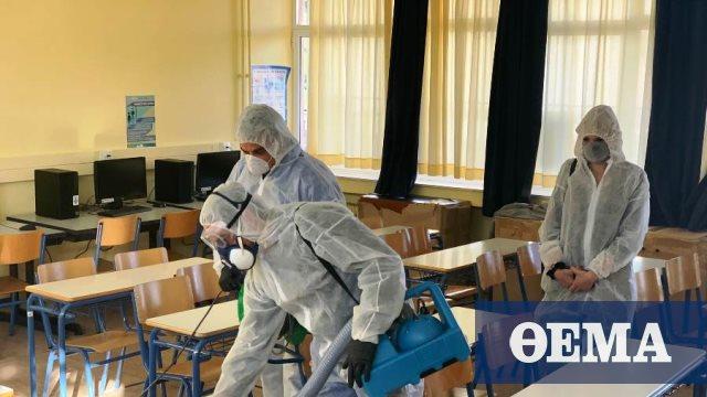 Πώς θα λειτουργήσουν τα σχολεία ανά τον κόσμο και πού είναι υποχρεωτική η μάσκα