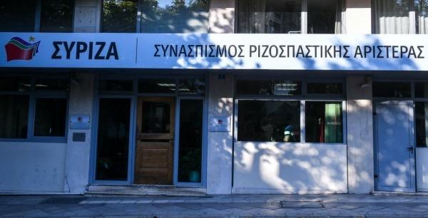 ΣΥΡΙΖΑ: Ερώτηση 60 βουλευτών για την επιχορήγηση των Δήμων