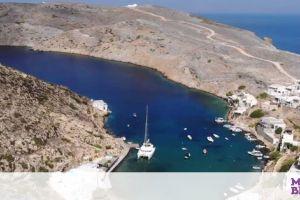 Χερρόνησος: Ο μυστικός παράδεισος της Σίφνου (video)